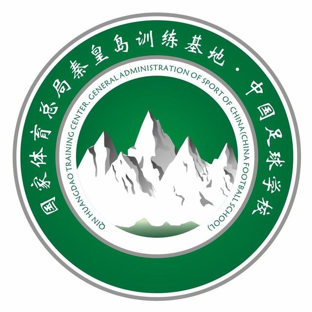 亚足联\/中国足协B级教练员岗位培训班开班