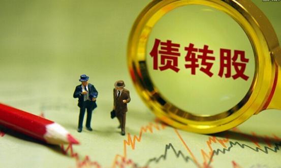坤鹏论:银行也要做投资了,是为了抢VC市场还是另有深意-自媒体|坤鹏论