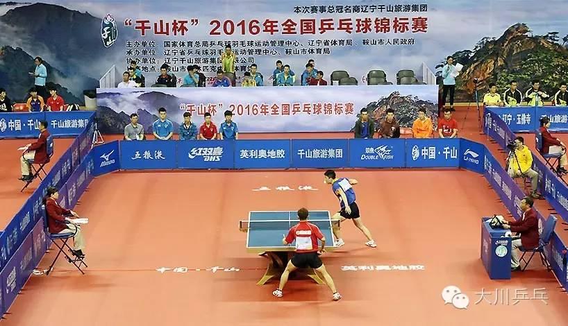 全国乒乓球锦标赛开赛,奥运大腕们悉数亮相