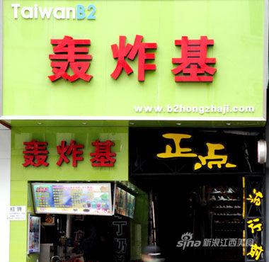 餐饮店名logo设计图片