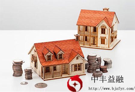 急用钱,北京房产抵押贷款最快多久能放款