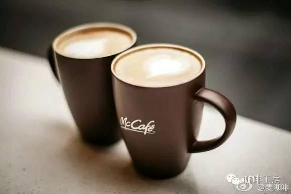 麦当劳咖啡杯子_传麦当劳收到至少3家企业收购要约,麦咖啡