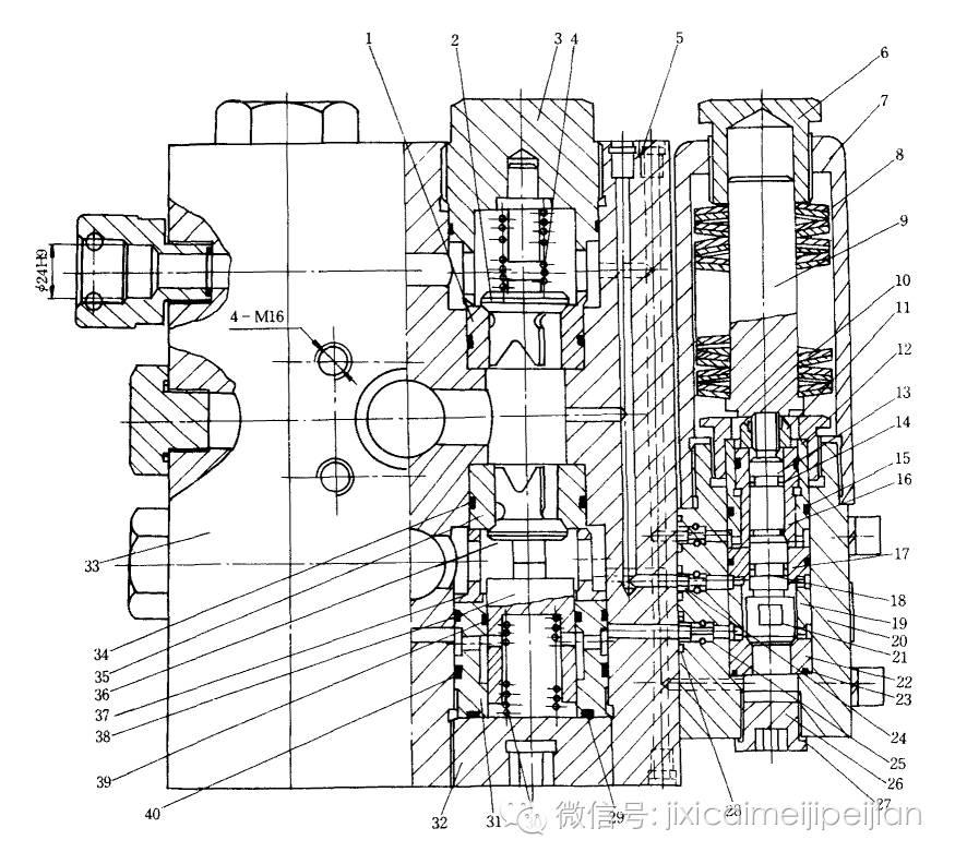 3);26—先导阀螺堵;27—0形密封圈(29×2.4);28—o形密封圈(11.3×2.图片