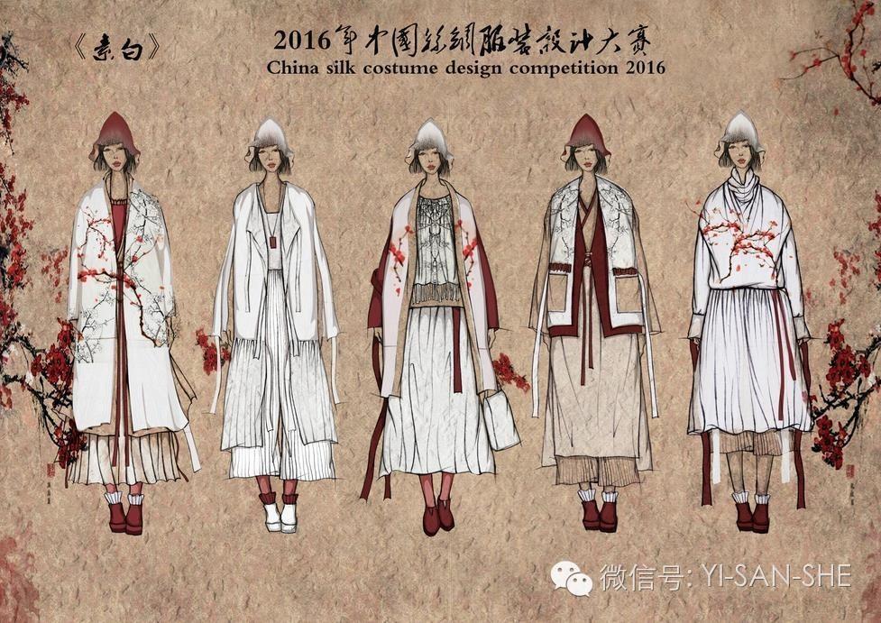 2016年中国丝绸服装设计大赛图片