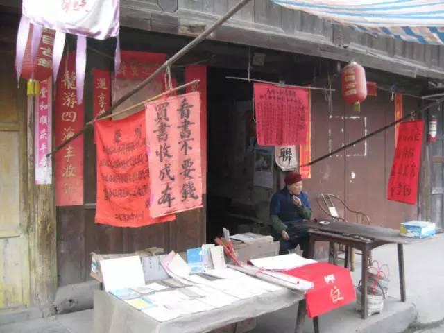 竹篾店眀夷卦详解图片