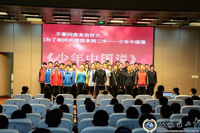 20班诗歌朗诵《少年中国说》-高一年级 榴香诗韵 诗歌朗诵会精彩举行