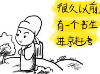 民间故事 馒头庙图片