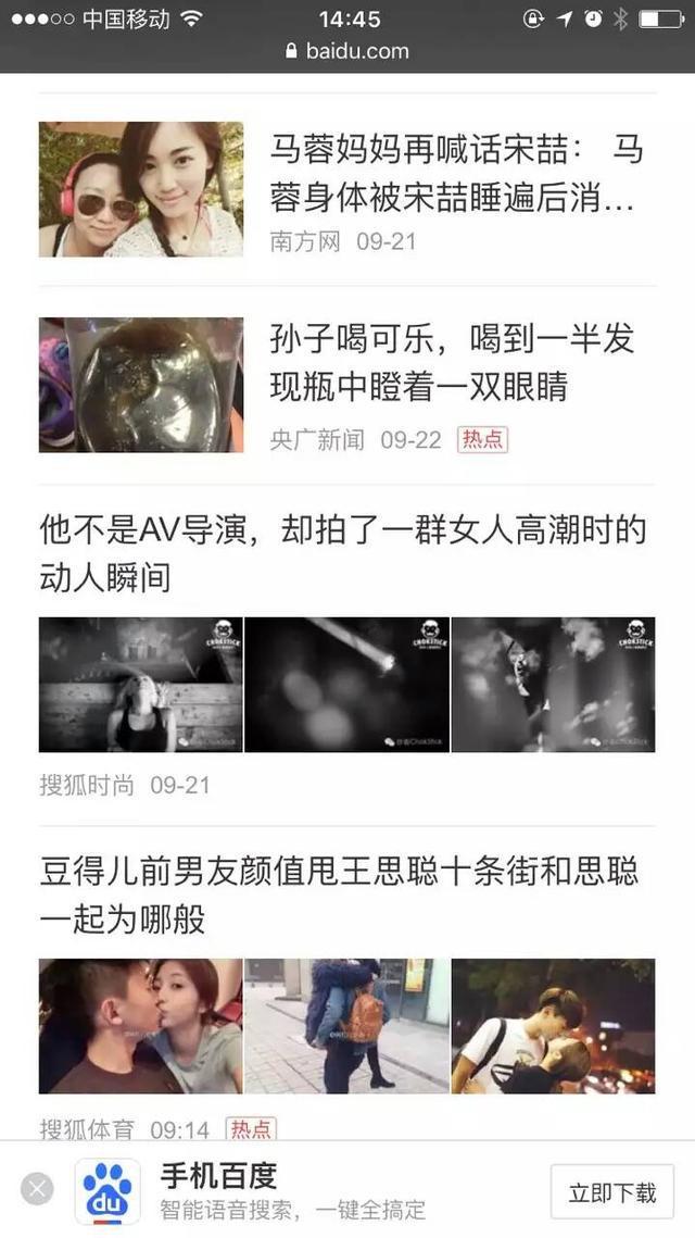 坤鹏论:小米的败与痛全因没有抓住新屌丝-自媒体|坤鹏论