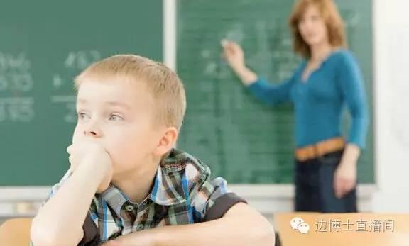 孩子写作业心不在焉?您可以这样做| 家教