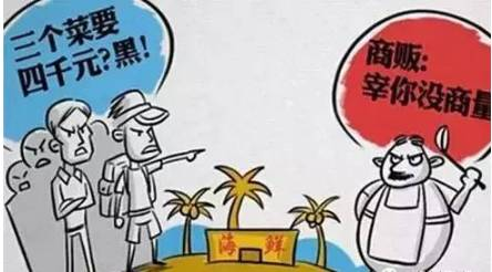 十一还没到呢 但是 南昌有人已经把国庆七天假期安排好了 1号在家看图片