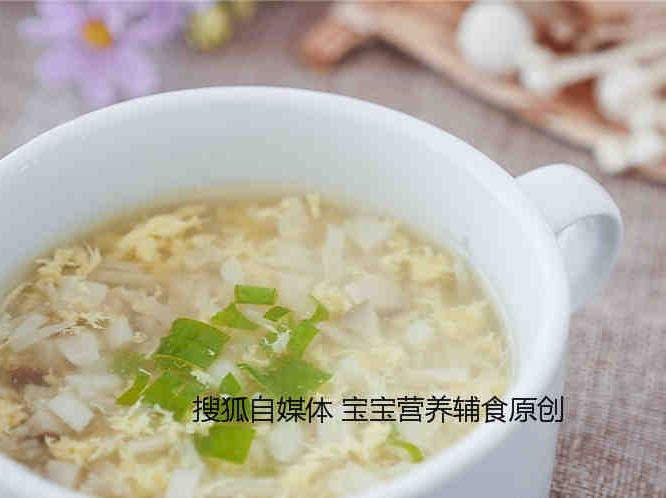 超级鲜美的一碗汤,你给宝宝喝了没?