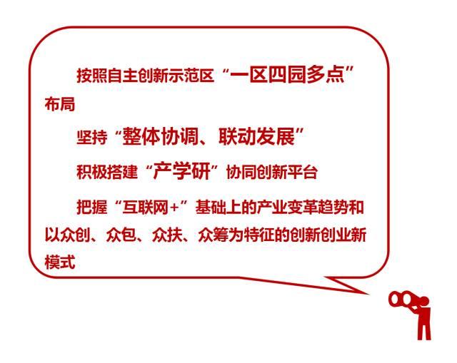 郑州市委工作会议22