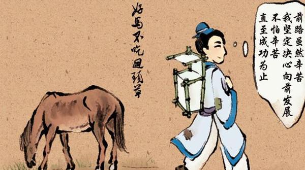 俗话说:好马请吃不吃草;可女生又说:浪子回头金不换!你俗话回头饭要她图片
