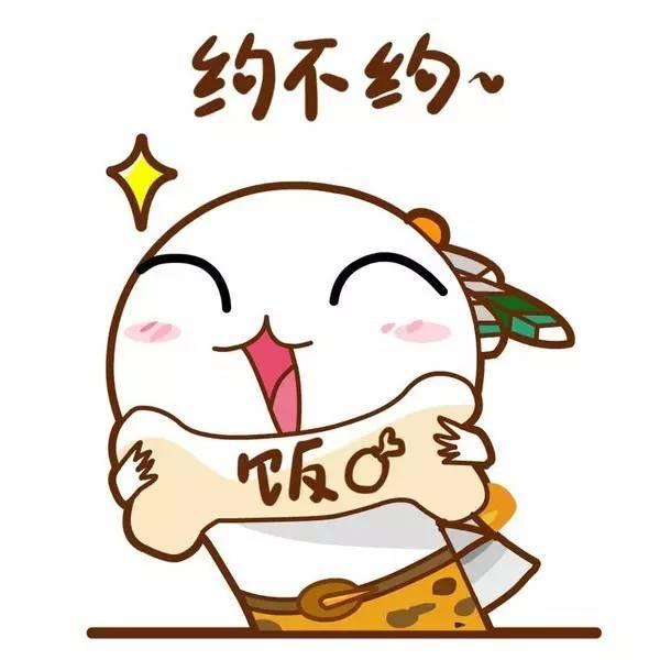 跟北京晚报一起吃小宝霸王餐烧麦子吃表情啃华天包包包你贝听着图片
