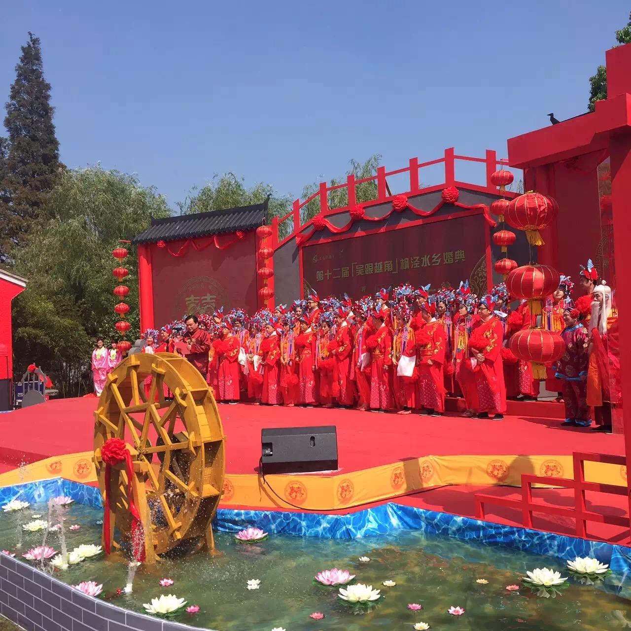 枫泾古镇景区活动和旅游节庆_