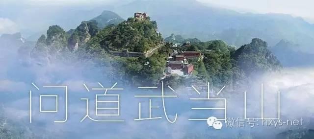 http://www.weixinrensheng.com/yangshengtang/1055614.html