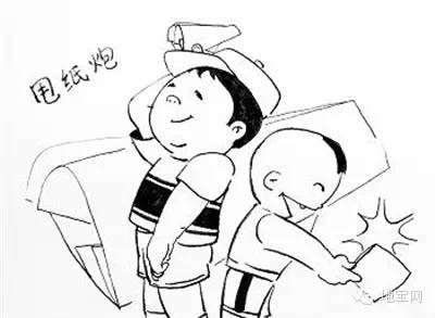 动漫 简笔画 卡通 漫画 手绘 头像 线稿 400_293