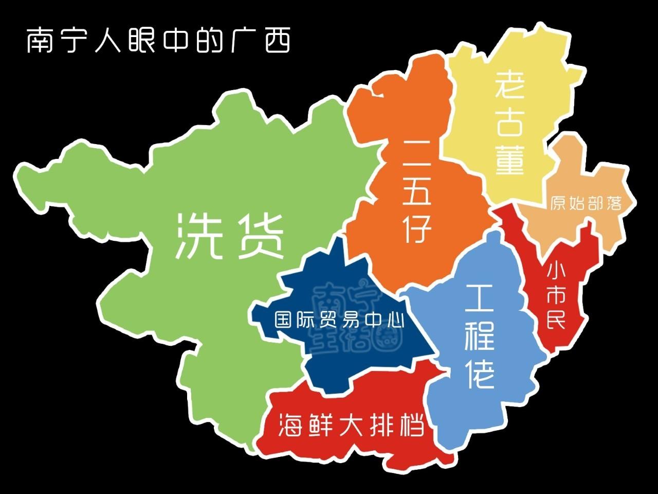 马山县经济总量_马山县金伦中学图片