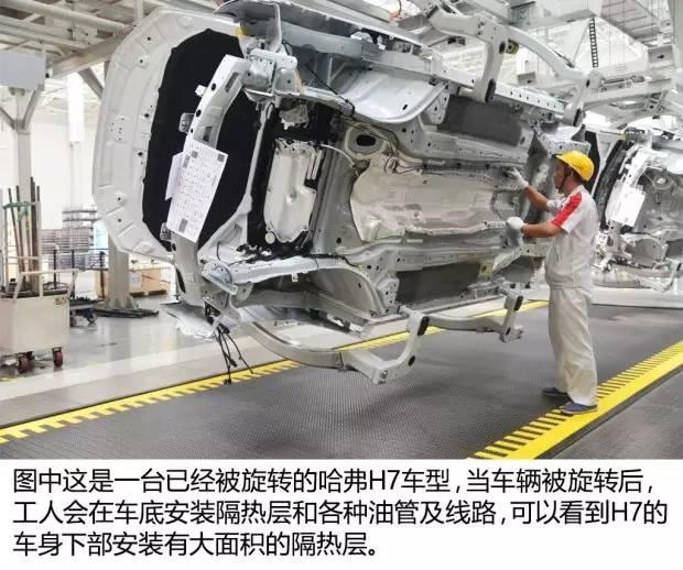 (来源:汽车之家 编辑:苗帅) 中国汽车工业信息网微信号:auto