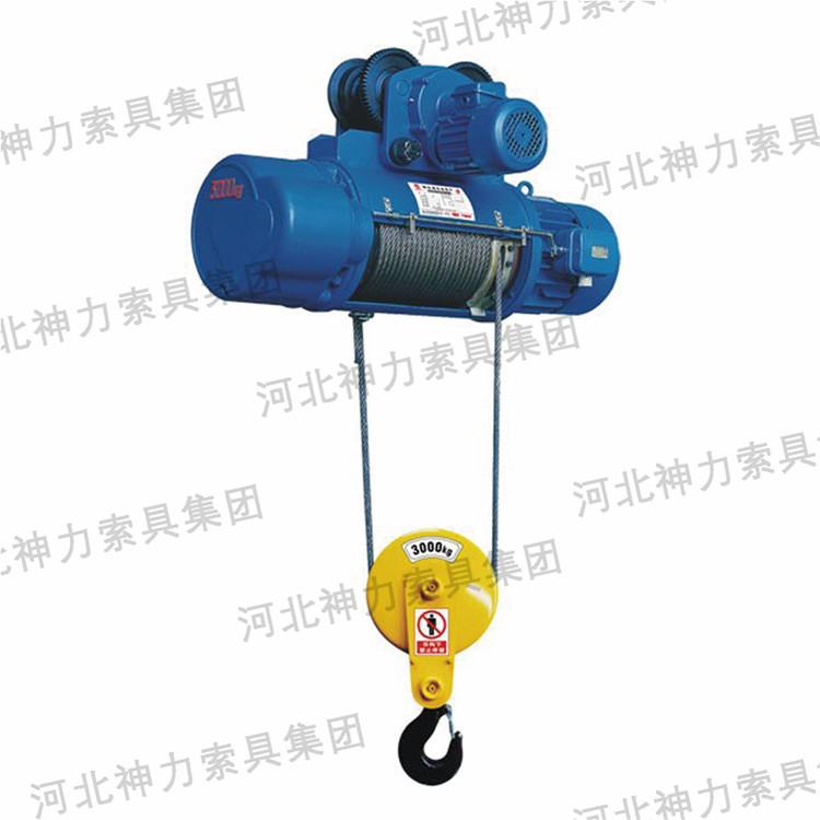钢丝绳电动葫芦单速双速有什么不同