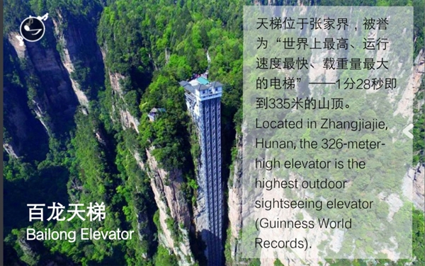 中国新十大奇迹工程:个个震撼世界 - 闻宝联技术空间 - 止于至善
