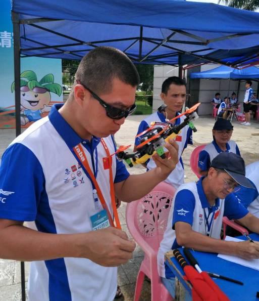 海南省全民健身运动会无人机穿越邀请赛屯昌落