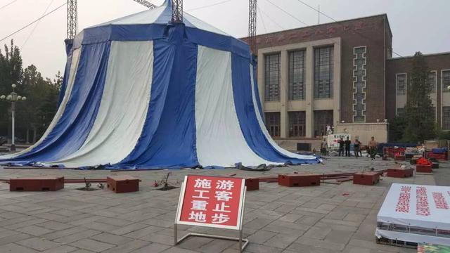 瑞龙票网推举—2016天津二宫大马戏倒计时2天!