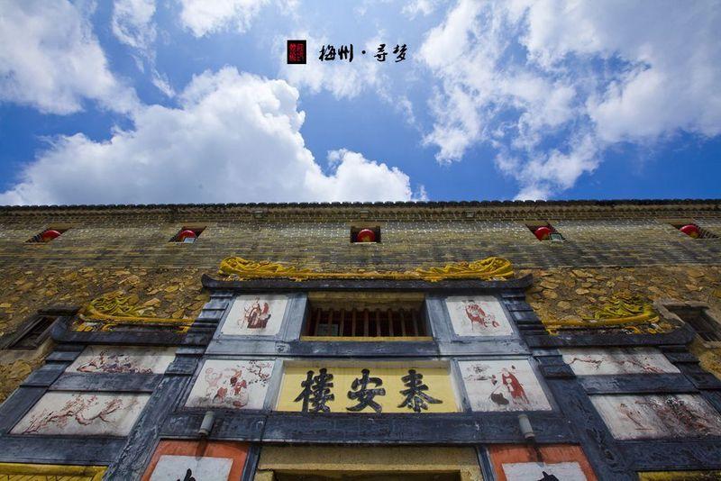 梅州客天下景区忍者龟游戏3秘籍图片