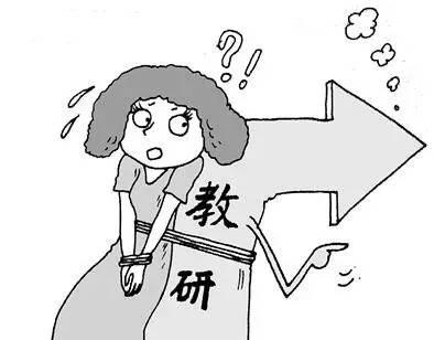 动漫 简笔画 卡通 漫画 手绘 头像 线稿 394_308