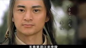 《水浒传》唯一当上皇帝的梁山好汉是谁?