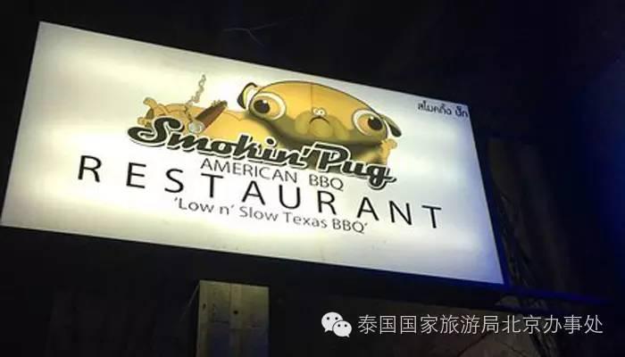 【泰好食】曼谷TOP9精选美味小吃店,实用攻魏公村地铁站周围美食图片