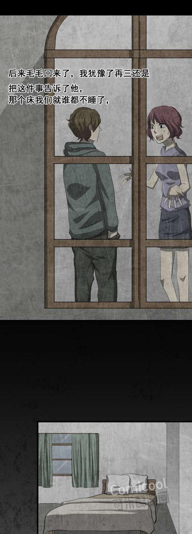 恐怖影子《漫画鬼》-搜狐漫画h日本3d图片