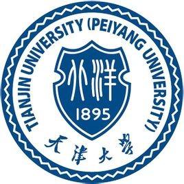第一届¡°求是杯¡±天津海河教育园区大学生足球邀请赛即将开幕£¡
