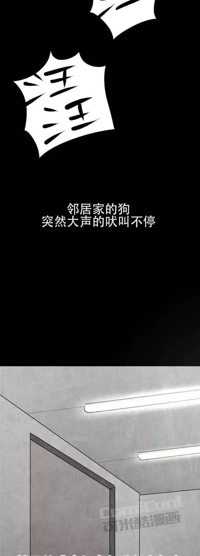 恐怖漫画《影子鬼》-搜狐漫画贱婢图片