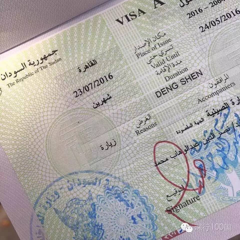 【超级干货】中国护照环球旅行各国签证申请实