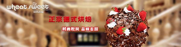欧风麦甜:雪糕华夫饼的做法