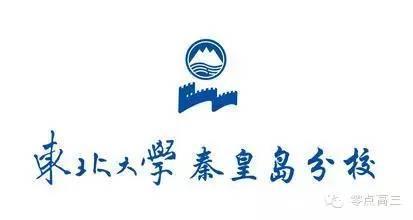 山东大学logo矢量图