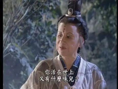 郑爽鹿晗傅园慧弱爆了,灭绝师太才是行走的表情包图片