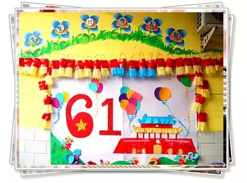 国庆节幼儿园主题墙:我爱祖国妈妈