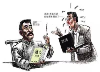 吴俊:鲁迅必须活在真实中|纪念鲁迅诞辰135周问号黑人表情问号包图片