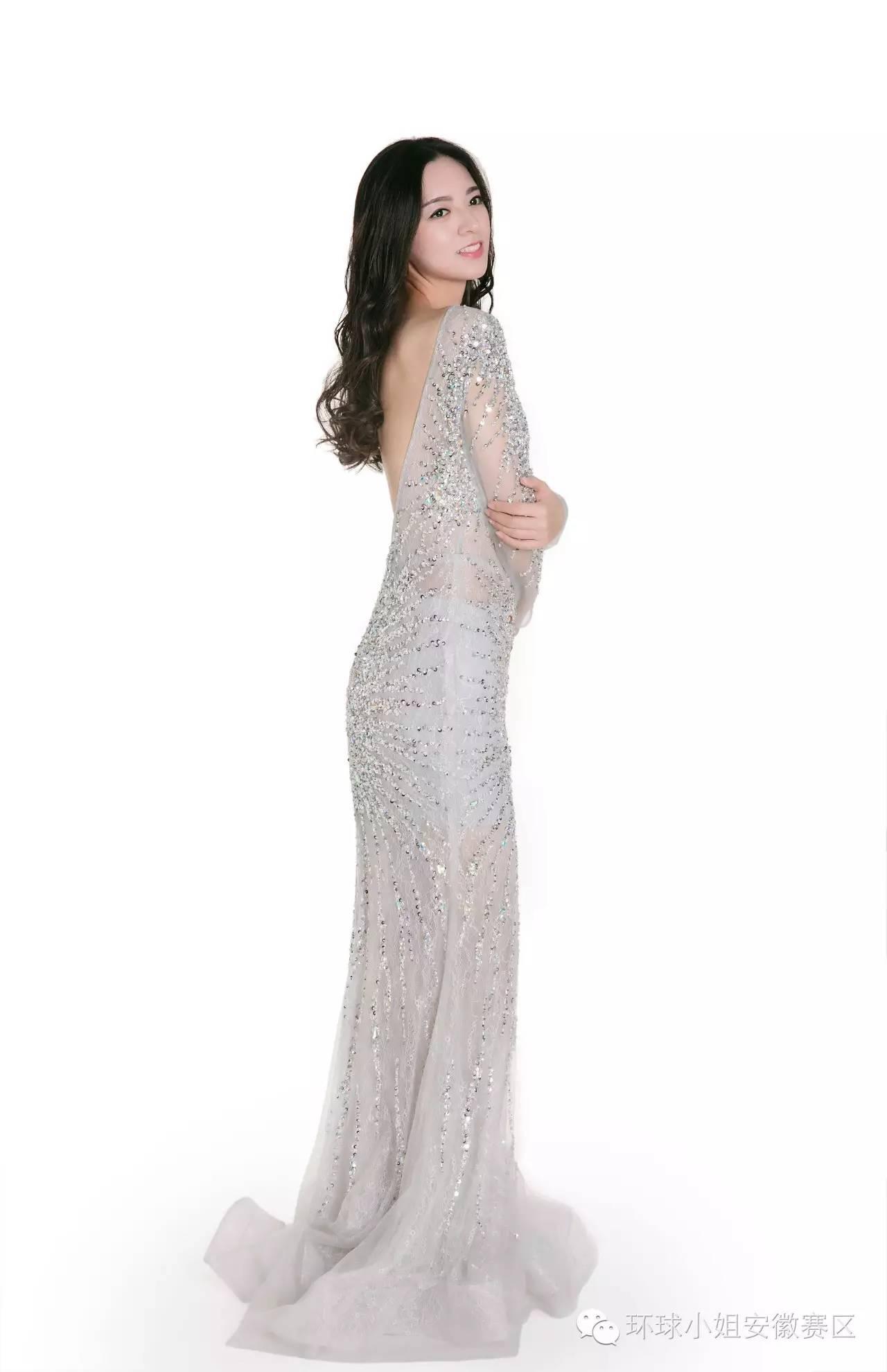 明天,2016环球小姐安徽赛区决赛之夜惊爆你的眼球