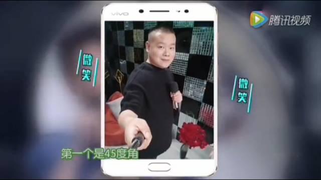 杨洋指导小岳岳耍帅自拍 画风对比笑翻全场图片