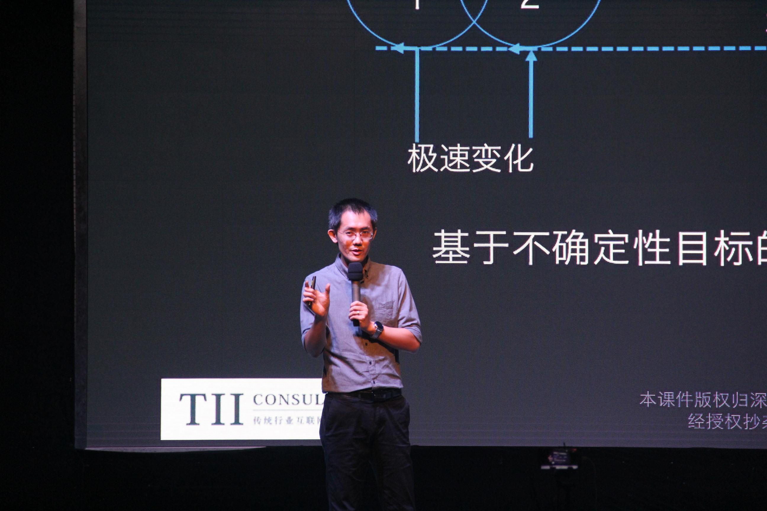 """创业者_深圳创业者抱团""""深造"""", """"互联网+""""不只是概念-搜狐财经"""