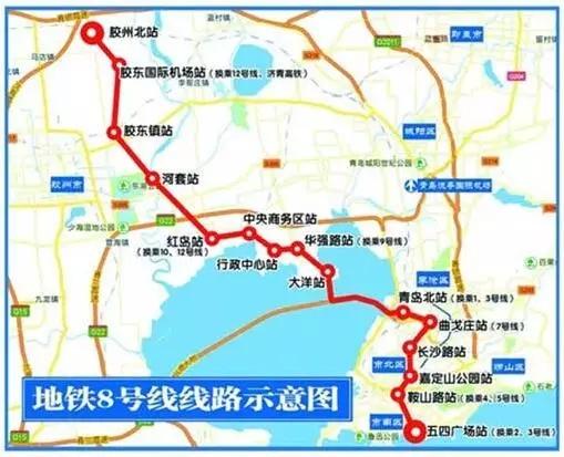 起始站:五四广场站——胶州北站 换乘站:红岛火车站——换乘12号线图片