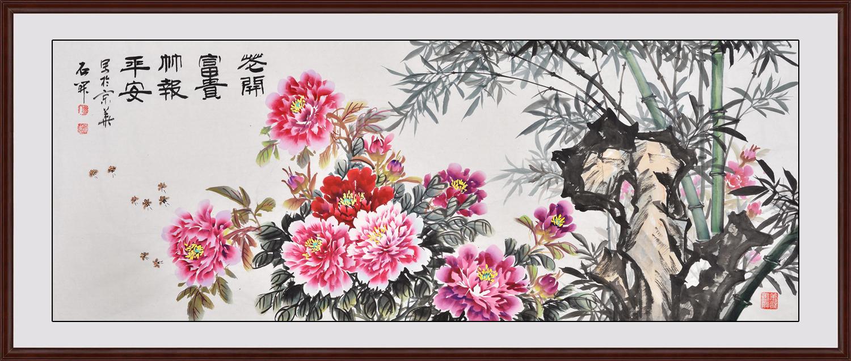 牡丹玉兰图 石开六尺横幅写意花鸟画《富贵长寿》作品出自:易从网-