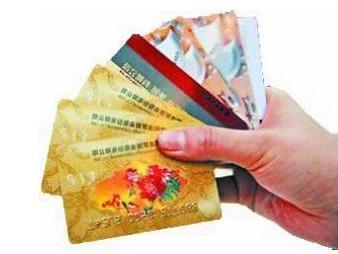 前超市员工盗充购物卡获利4000万 在京买两套房