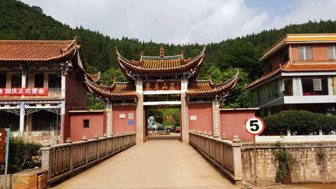 之旅好去处华宁玉溪两天一夜畅玩、美食国庆峰峰有哪些特色美食图片
