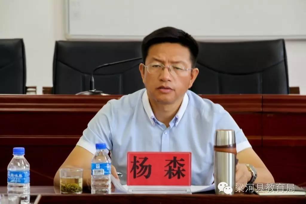 梁河县召开阿昌族教育帮扶专项资金实施方案讨