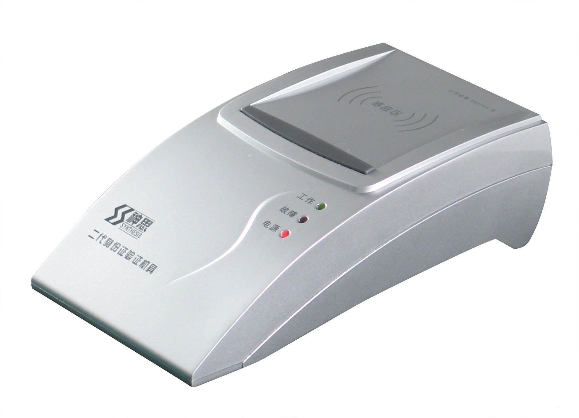 产品介绍: 神思ss628(100)二代身份证读卡器是一种能判断身份证是否