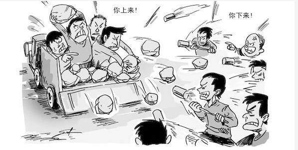 动漫 简笔画 卡通 漫画 手绘 头像 线稿 597_302